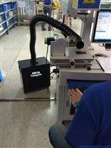 激光打标除烟气味净化器设备厂家质量怎么样