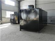 新疆屠宰污水处理设备出厂价格