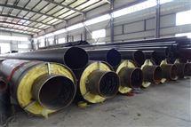 长治蒸汽管道钢套钢预制保温管价格
