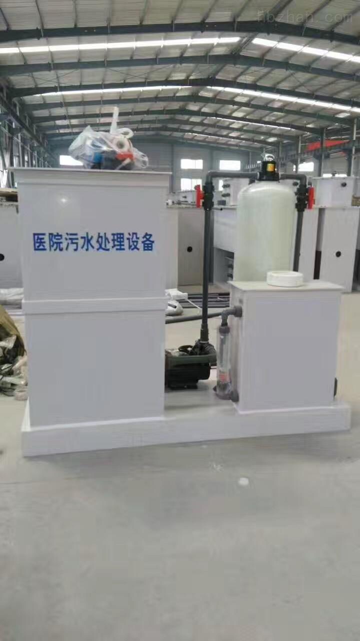 造影科污水处理设备