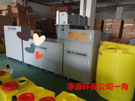 化验中心污水预处理设备