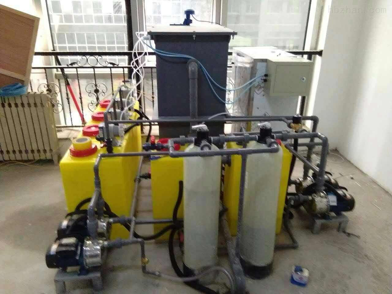 血液中心废水处理专用设备