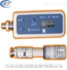 PHC-2型直插式酸度计