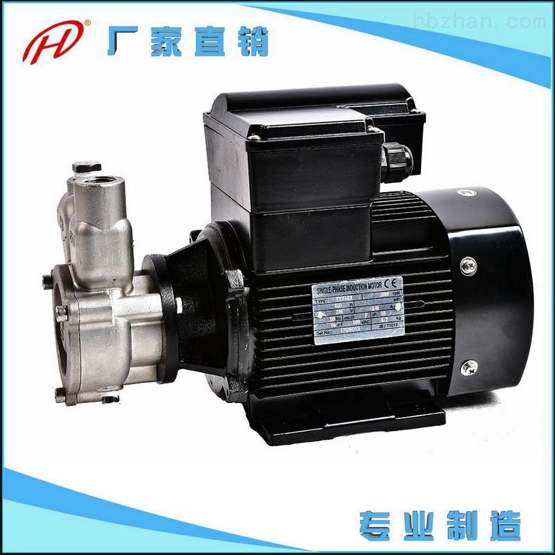气液混合泵