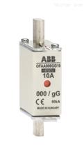 瑞士ABB熔断器OFAA000GG63的优势说明