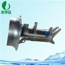 衝壓式推流潛水攪拌機
