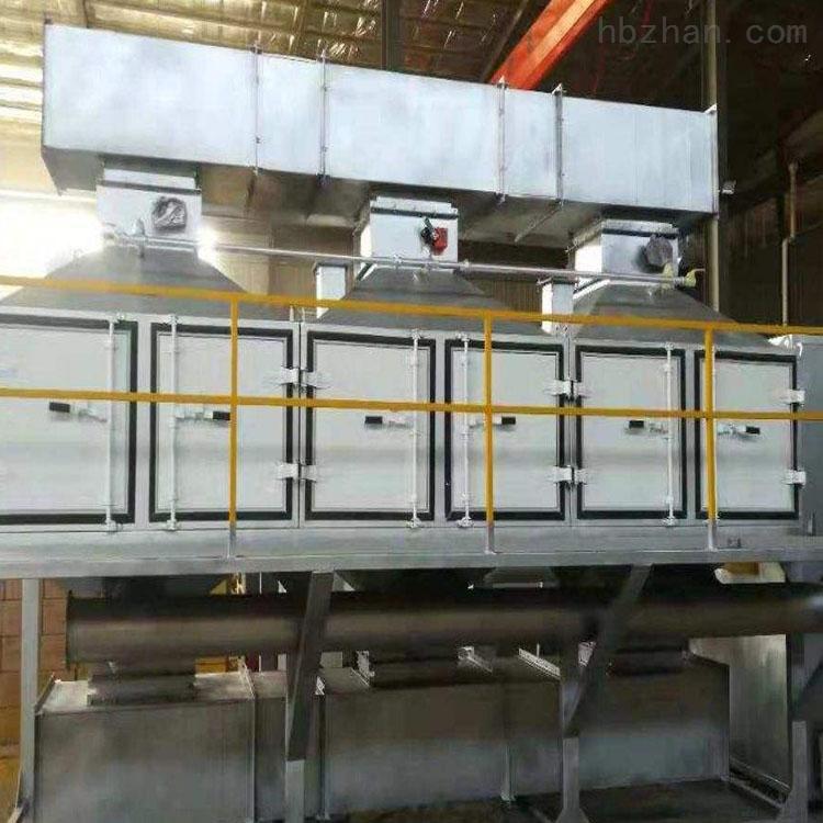 定制厂家直销上虞 活性炭催化燃烧 环保设备