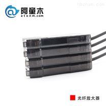 數字光纖傳感器