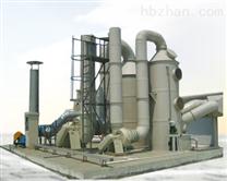 瀝青煙氣廢氣處理設備供應