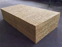 外牆岩棉保溫板現貨直發保溫隔熱