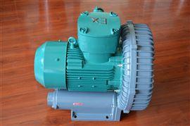 FB-1/0.75kw防爆增压高压漩涡风机/隔爆低噪音鼓风机