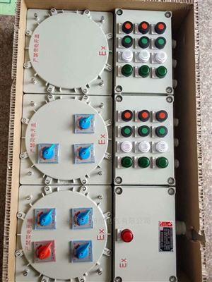 电加热器防爆照明配电箱BXM53