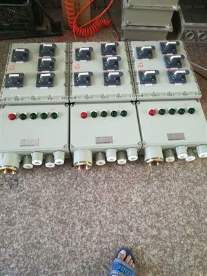 ExdeIIBT4防爆照明配电箱BXM53-5K带总开