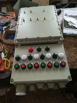 BXM51-7K防爆照明配电箱IIB级防爆开关箱