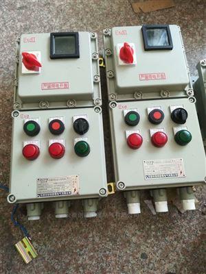 BXMD53-T气化厂防爆照明动力配电箱