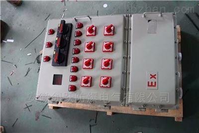 阀门控制箱IIB铸铝防爆照明配电箱BXM51-12K