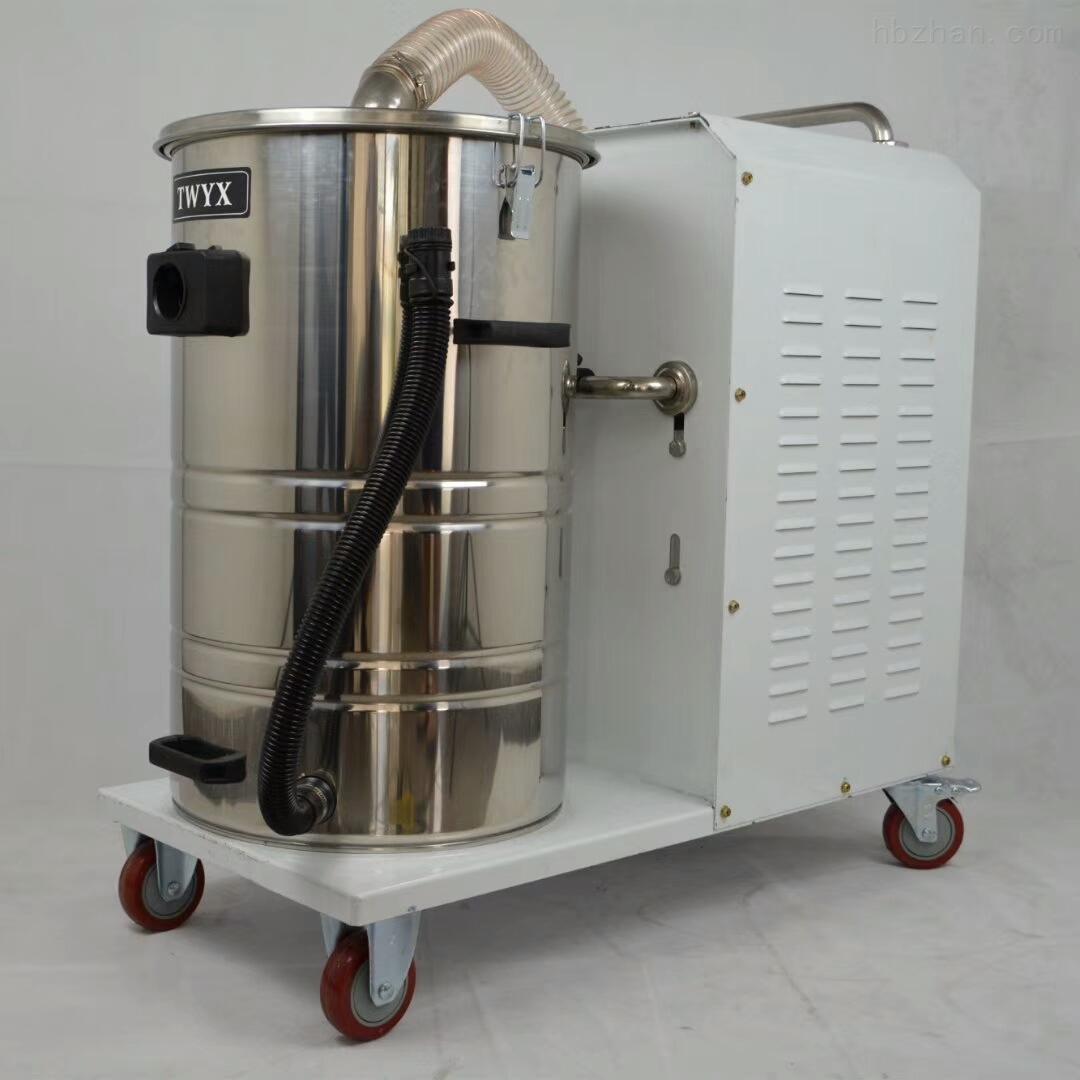 移动工业吸尘器