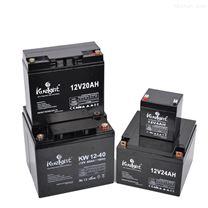 蓄电池12V40AH太阳能 电瓶应急电源电池12v