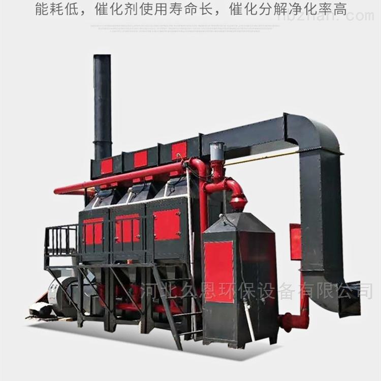 催化燃烧设备活性炭吸附装置