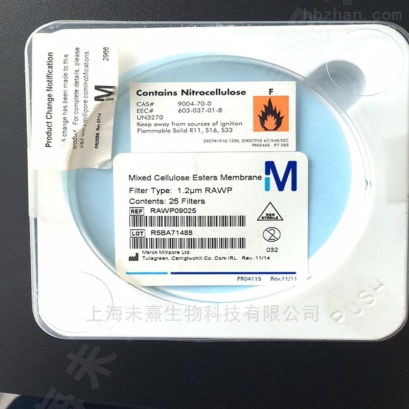 Millipore混合纤维素(MCE)过滤膜