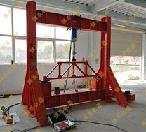 建研式反力架試驗台 平行四連杆加載試驗機