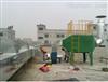 活性炭法处理VOC废气