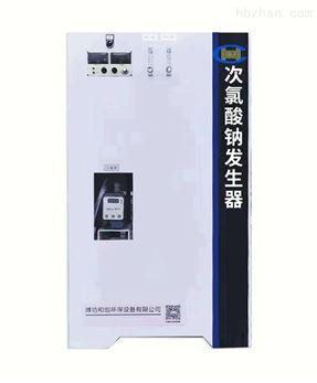 新疆次氯酸钠发生器50g/h饮水消毒设备