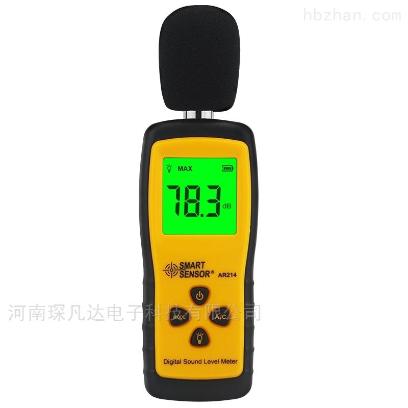 AR214数字噪音计