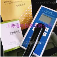 BG9511剂量率仪