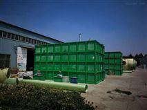 济宁废气处理玻璃钢吸收塔厂家