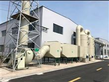 LY-PLT皮革厂车间废气处理设备