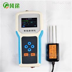 FT-WSYP高精度四合一土壤检测仪