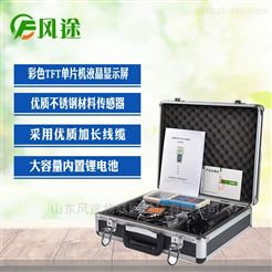 FT-WSY土壤三参数测量仪