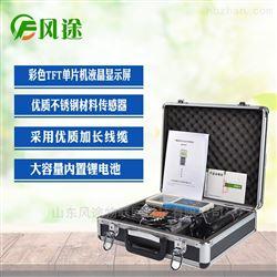 FT-S土壤水分检测仪价格