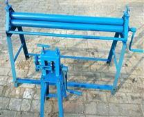 保溫管道手動式鐵皮專用壓邊機市場銷售