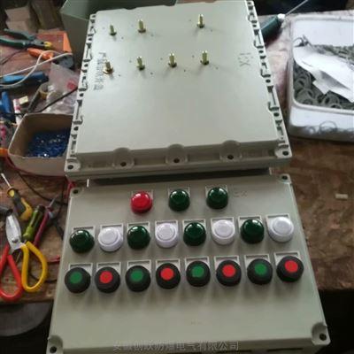 双回路防爆照明动力配电箱