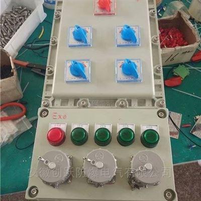 防爆配电箱 BXD52-516/K25X132D520