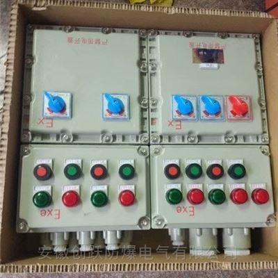 BXM(D)51 6水泥厂防爆配电箱