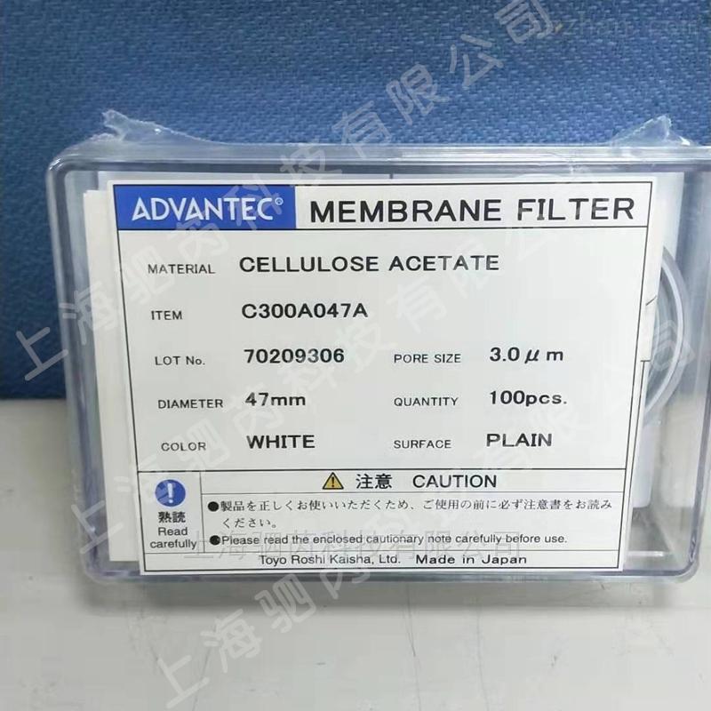 东洋ADVANTEC孔径3um醋酸纤维速膜