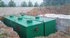 新农村污水治理 MBR一体化地埋污水处理设备