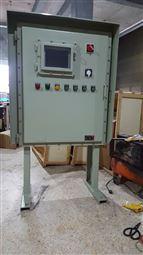 Q235钢板触摸屏防爆柜