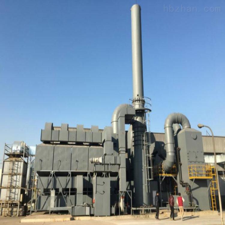 直销南京废气处理活性炭吸附浓缩催化燃烧