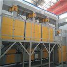 *徐州工业废气催化燃烧厂家设备价格