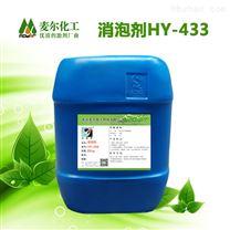 麦尔化工农业用消泡剂-添加量少-价格实惠
