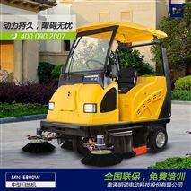 广场景区马路保洁清洁电动扫地机