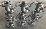 GL41W不锈钢带排污口Y型过滤器
