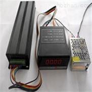 紫外臭氧濃度檢測儀UV-O3-100