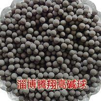 碱性球腾翔高碱性陶瓷颗粒对水的作用