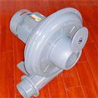 (现货)TB-150-7.5透浦式鼓风机