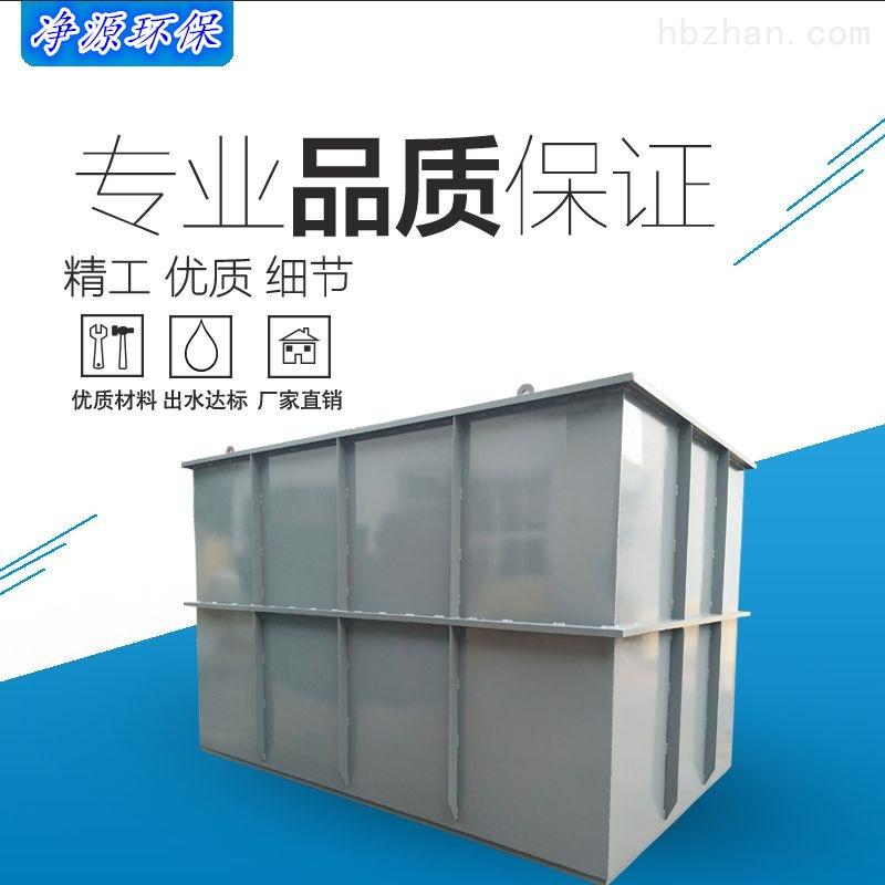 林芝新农村污水处理设备推荐